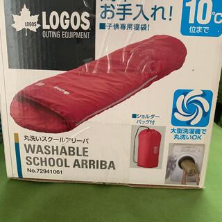 ロゴス(LOGOS)の寝袋  子供用(寝袋/寝具)