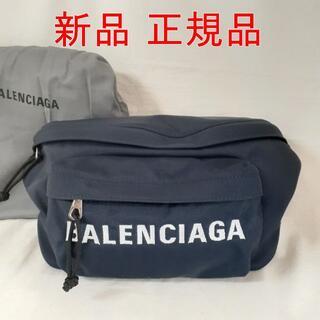 バレンシアガ(Balenciaga)の【新品】バレンシアガ ウィール ベルトパック ネイビー/レッド(ウエストポーチ)