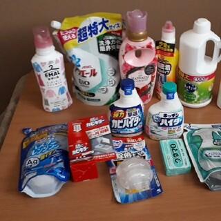 日用品セット(*^^*)(洗剤/柔軟剤)