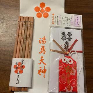 湯島天神お守り、鉛筆6本(資格/検定)