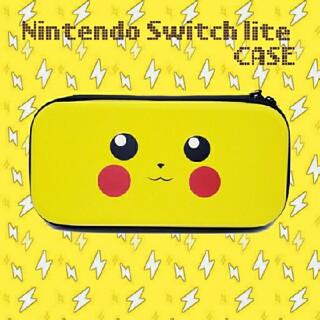 コメ不要 スイッチライト用ケース Switch lite ケース(その他)