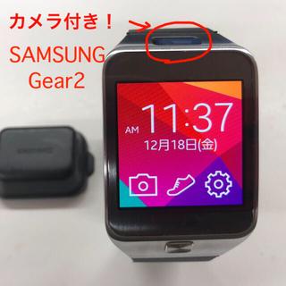 サムスン(SAMSUNG)のカメラ付きスマートウォッチSamsung Gear2 SM-R380中古完動美品(その他)