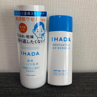SHISEIDO (資生堂) - IHADA 乳液&日焼け止め乳液