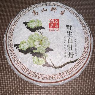 野生白牡丹 2017 白茶 中国茶(茶)