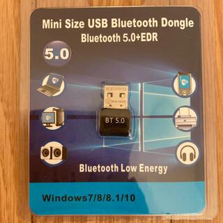 mini size USB Bluetooth 5.0(オフィス/パソコンデスク)