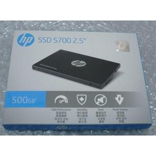 ヒューレットパッカード(HP)のhp  SSD S700 SATA2.5 SSD 500GB 新品未開封(PCパーツ)