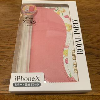 ロイヤルパーティー(ROYAL PARTY)のROYAL PARTY iPhoneX/XSケース ピンク 手帳型(iPhoneケース)
