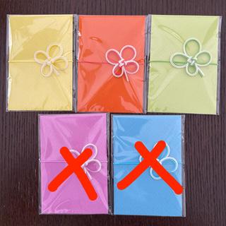 クローバー ポチ袋3色セット(カード/レター/ラッピング)