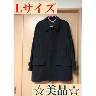 メンズ アレグリ ウール ステンカラー バルマカラー コート グレー 90s