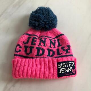 ジェニィ(JENNI)のjenniニット帽*S*(帽子)