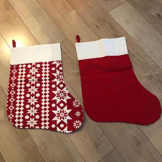 イケア(IKEA)のIKEAクリスマスプレゼント靴下袋 2枚組(その他)