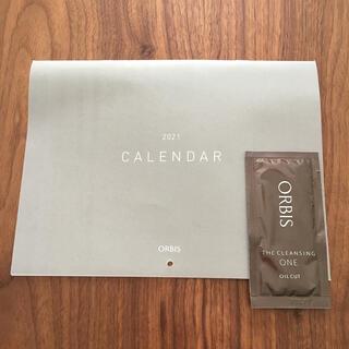 オルビス(ORBIS)のオルビス カレンダー2021 (カレンダー/スケジュール)