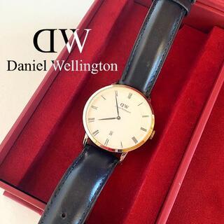 ダニエルウェリントン(Daniel Wellington)のDaniel Wellington ダニエル ウェリントン 時計 バレンタイン(腕時計)