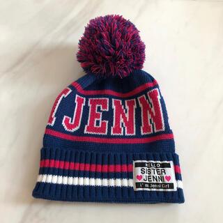 ジェニィ(JENNI)のjenniニット帽ブルー*M*(帽子)