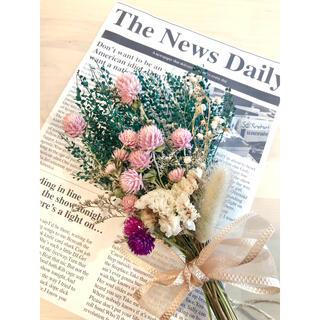【SALE】ドライフラワー スワッグ ピンク 花束 ブーケ プレゼント(ドライフラワー)