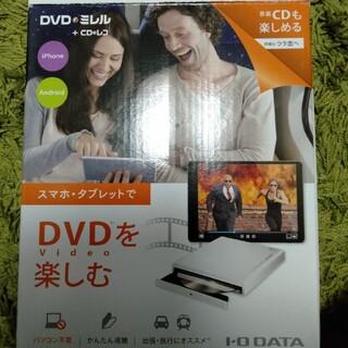 アイオーデータ(IODATA)のI-O DATA DVDミレルDVRP-W8AI(DVDプレーヤー)