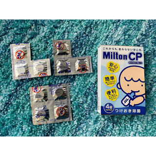 ミントン(MINTON)のミルトン 錠剤 10錠(哺乳ビン用消毒/衛生ケース)