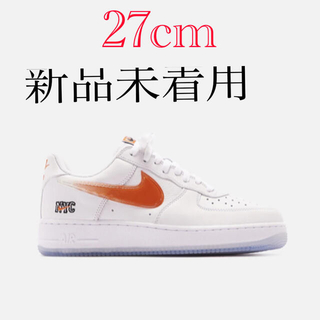 ナイキ(NIKE)のKith Nike Air Force 1 27cm(スニーカー)