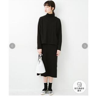 ハコ(haco!)のセットで着るだけパッとかわいいニットトップス&ノースリーブニットワンピースセット(セット/コーデ)