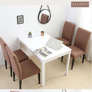 omihO様専用 椅子カバー 4枚セット ブラウン(その他)