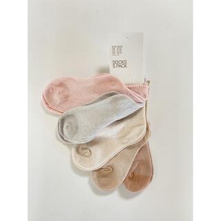 エイチアンドエム(H&M)のH&M エイチアンドエム 5パック ソックス 靴下(ソックス)