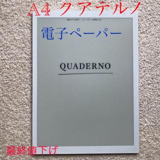 フジツウ(富士通)の[値下げ] FUJITSU QUADERNO(クアデルノ) FMV-DPP03 (電子ブックリーダー)
