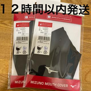 ミズノ(MIZUNO)のお値下げ 3,999円→3,200円 大人気 ミズノ MIZUNO ブレスサーモ(その他)