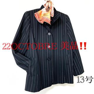 ヴァンドゥーオクトーブル(22 OCTOBRE)の☆☆22オクトーブル ウイングカラーのジャケット美品❣️13号さいず☆☆(ノーカラージャケット)