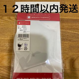 ミズノ(MIZUNO)の週末限定値下げ 1,999円→1,599円 MIZUNO ミズノ ブレスサーモ(その他)
