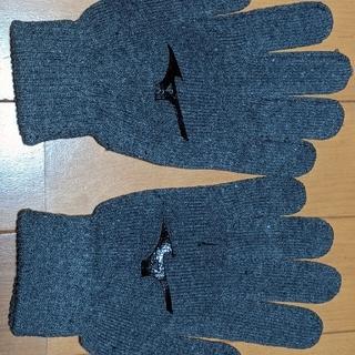 ミズノ(MIZUNO)のMizunoオリジナル手袋(グレー)(ランニング/ジョギング)