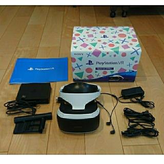 プレイステーションヴィーアール(PlayStation VR)のPSVRプレイステーションVR Special Offer CUHJ-16007(家庭用ゲーム機本体)