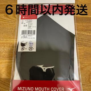 ミズノ(MIZUNO)の早い者勝ち 1,999円→1,599円 MIZUNO ミズノ ブレスサーモ(その他)