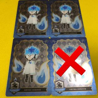 ディズニー(Disney)のツイステ メタルカード3  オルト 実験着 SD柄 メタカ3(キャラクターグッズ)