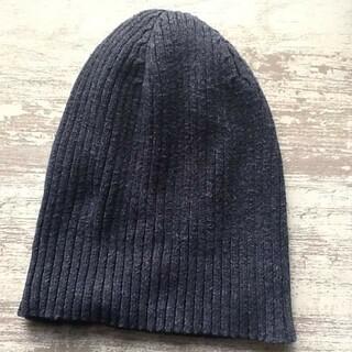 ギャップ(GAP)のGap  ブルー ニット  帽子(ニット帽/ビーニー)