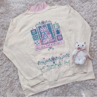 ミルクリーム(milklim)の今週限定 レア fancy cat tops(カットソー(長袖/七分))