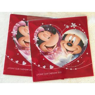 ディズニー(Disney)のドコモ 2021年カレンダー (カレンダー/スケジュール)