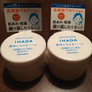 シセイドウ(SHISEIDO (資生堂))のIHADA 薬用とろけるバーム 20g×2(フェイスオイル/バーム)