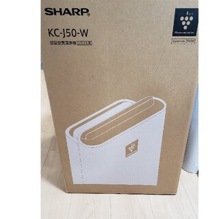 シャープ(SHARP)の空気清浄機 KC-J50-W SHARP(空気清浄器)