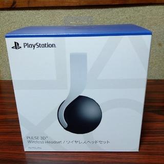 プレイステーション(PlayStation)のPlayStation5 PULSE 3D ワイヤレスヘッドセット(ヘッドフォン/イヤフォン)