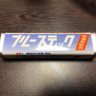 ブルースティック 横須賀(洗剤/柔軟剤)
