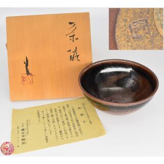 古美術 真葉手 能登 大社焼 抹茶碗 共箱 未使用 保証 茶道具 WWTT010(陶芸)