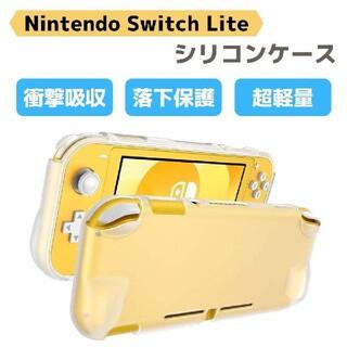 スイッチ ライト ケース Nintendo Switch Lite t00032(家庭用ゲーム機本体)