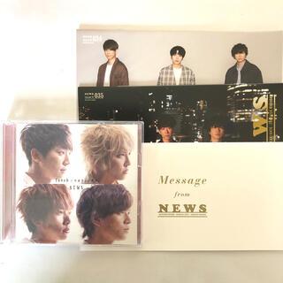 ジャニーズ(Johnny's)のNEWS ニュース CD Touch ヒカリノシズク 会報 4点 ジャニーズ(アイドルグッズ)