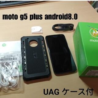 レノボ(Lenovo)のmoto g5 plusシムフリースマートフォン/正規品URBAN ARMOR (スマートフォン本体)
