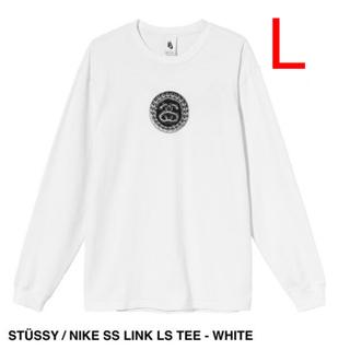 ナイキ(NIKE)のSTÜSSY / NIKE SS LINK LS TEE - WHITE  L(Tシャツ/カットソー(七分/長袖))