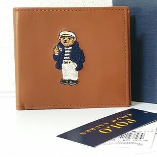 ラルフローレン(Ralph Lauren)のRALPH LAUREN ポロベア 新作 二つ折り財布 レザー 国内正規品(折り財布)