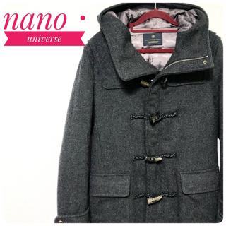 ナノユニバース(nano・universe)のN様専用 美品 nano・universeダッフルコート メンズ M ウール生地(ダッフルコート)
