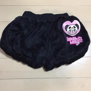 アースマジック(EARTHMAGIC)のくまパンダ  モコモコパンツ♡80~90cm(パンツ)