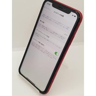 アップル(Apple)のiPhoneXR 128GB SIMフリー(スマートフォン本体)