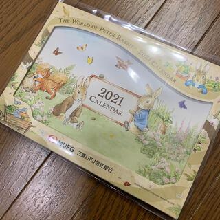 ミツビシ(三菱)の【新品/未開封】2021 卓上カレンダー(ピーターラビット)(カレンダー/スケジュール)